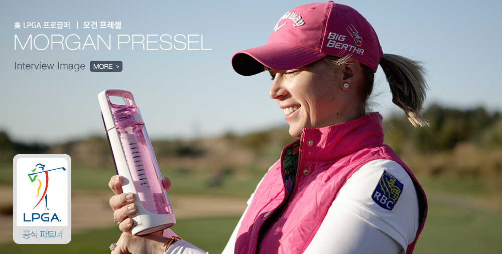 i_water_morgan_pressel.jpg?1480617162250
